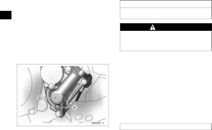 2009 Kawasaki Kx250f Owners Manual Page 42 Pdf