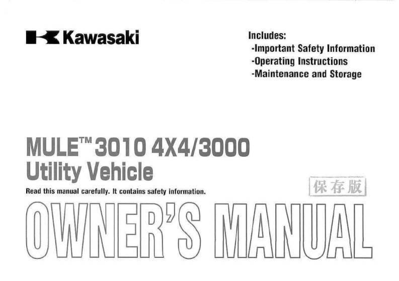 Kawasaki Mule Wiring Diagram Kawasaki Mule 3010 Parts Diagram