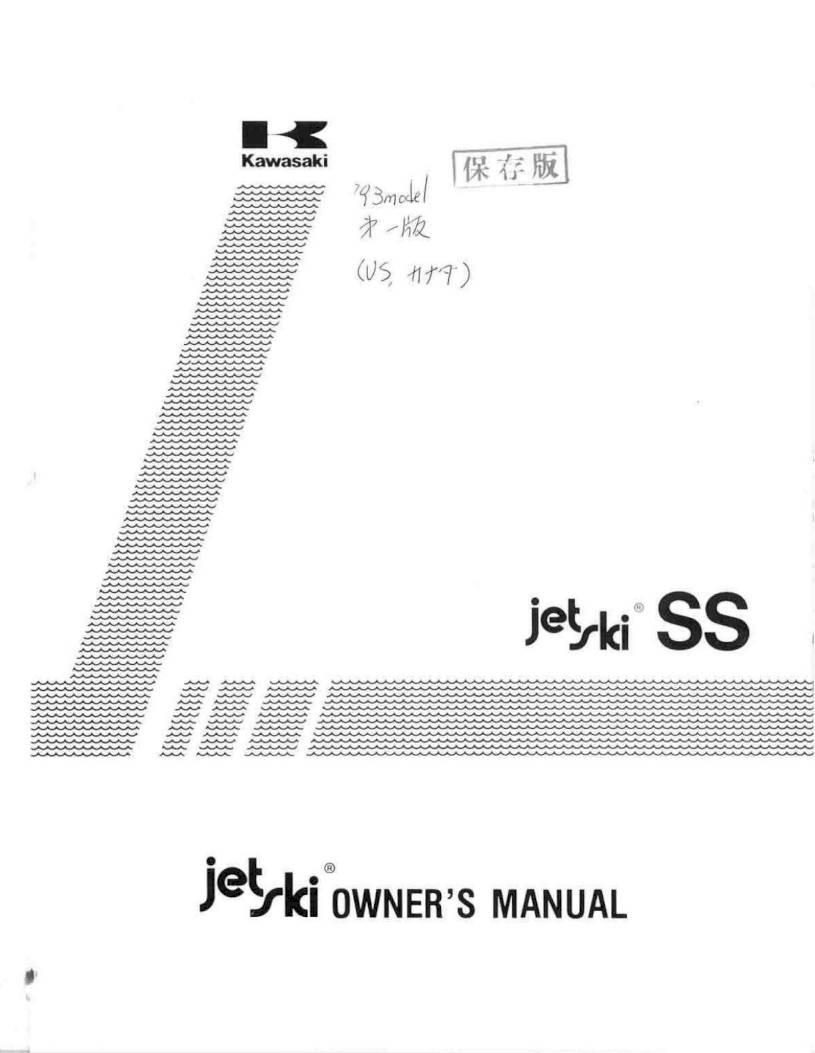 Kawasaki Ss Xi Wiring Diagram on john deere 750 wiring diagram, light switch wiring diagram, triumph 750 wiring diagram, harley wiring diagram, honda wiring diagram, massey ferguson 750 wiring diagram, volvo fh12 wiring diagram, yacht wiring diagram, yamaha wiring diagram,