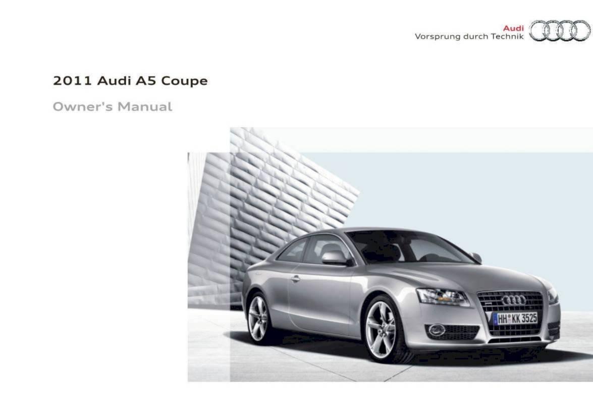 Audi a5 инструкция скачать