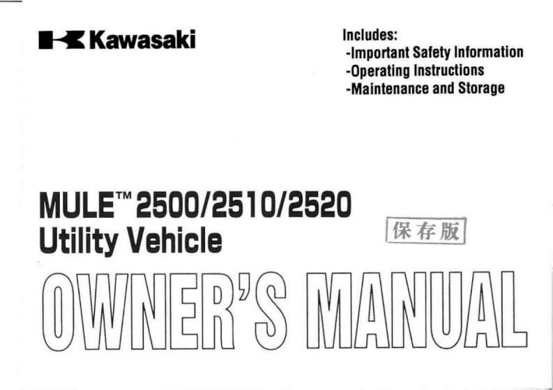 1999 kawasaki mule 2500 owners manual 120 pages pdf publicscrutiny Gallery