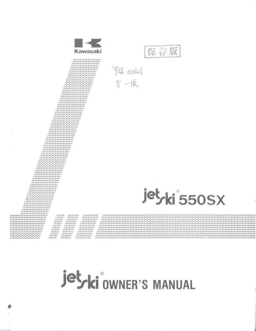 1983 kawasaki 440 jet ski manuals ebook on
